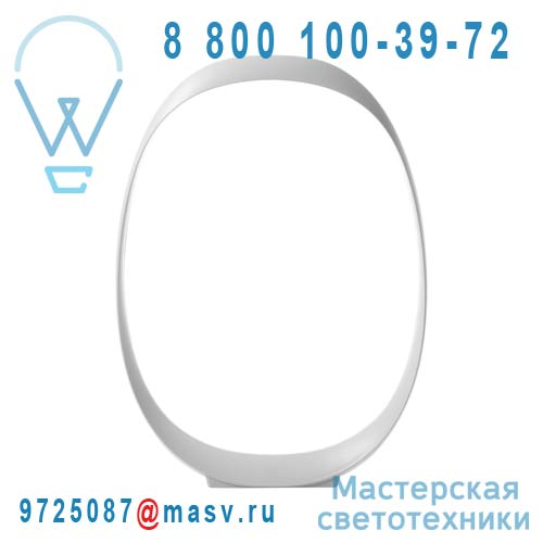 2130012R1 10 Lampe Blanc S - ANISHA Foscarini