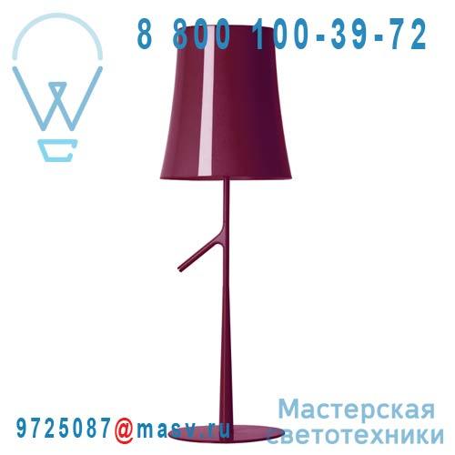 221001 65 Lampe Amarante - BIRDIE Foscarini