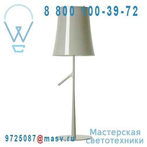 221001 25 Lampe Gris - BIRDIE Foscarini