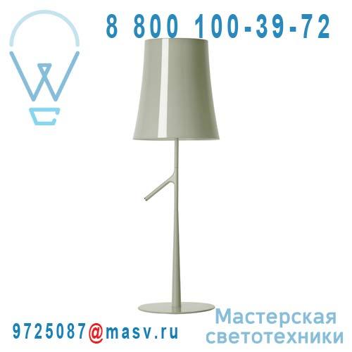 2210012DM 25 Lampe de chevet Gris + dimmer - BIRDIE Foscarini