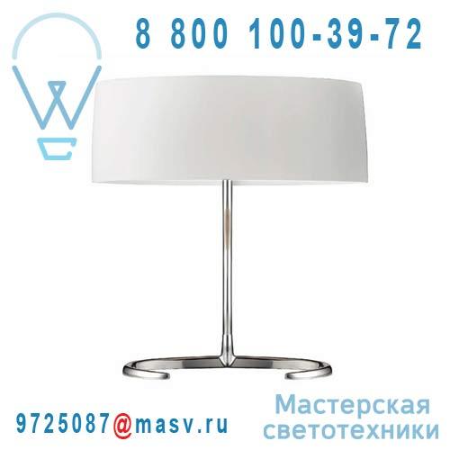 0750012 11 Lampe Blanc S - ESA 07 Foscarini