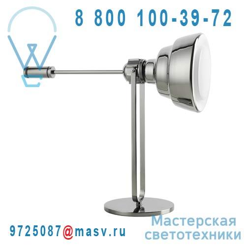 LI0101 78 E Lampe a poser Chrome - GLAS Foscarini