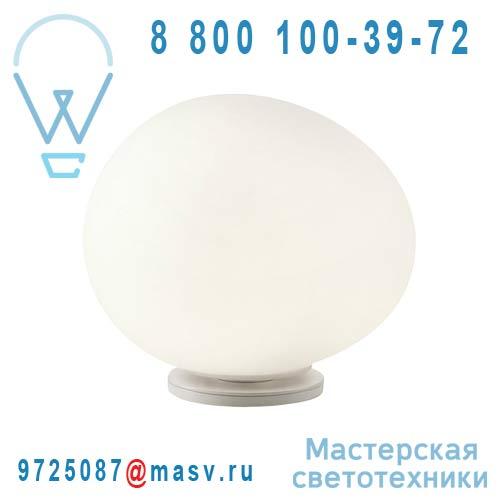1680012 10 Lampe S - GREGG Foscarini