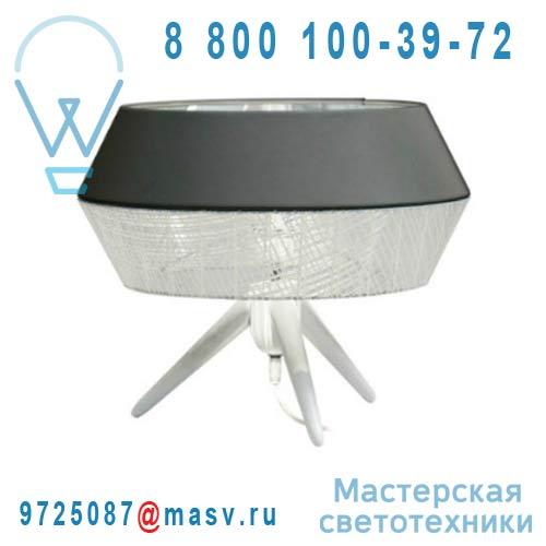 M666BD Lampe a poser Gris/Blanc - TWIST Karman