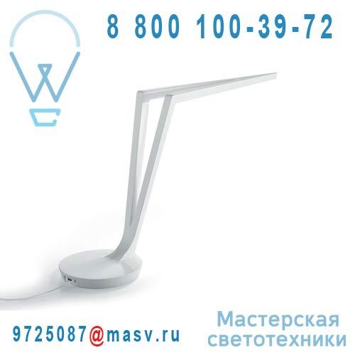 0706368523449 Lampe a poser LED Blanc - FLECHA Leucos
