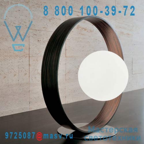 0308241213602 Lampe a poser XXL - GIUKO Leucos