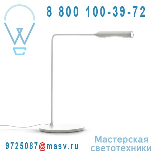 95002000 Lampe de chevet Blanc - FLO Lumina