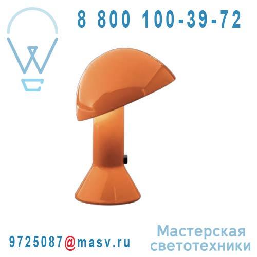 685/AR Lampe a poser Orange - ELMETTO Martinelli Luce