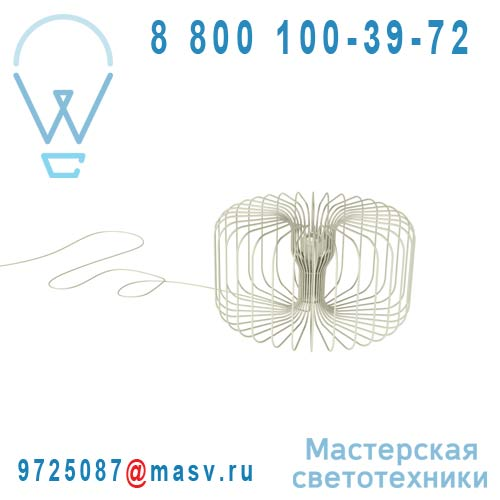 YUTLW Lampe de table Blanc - YU Marzais Creations