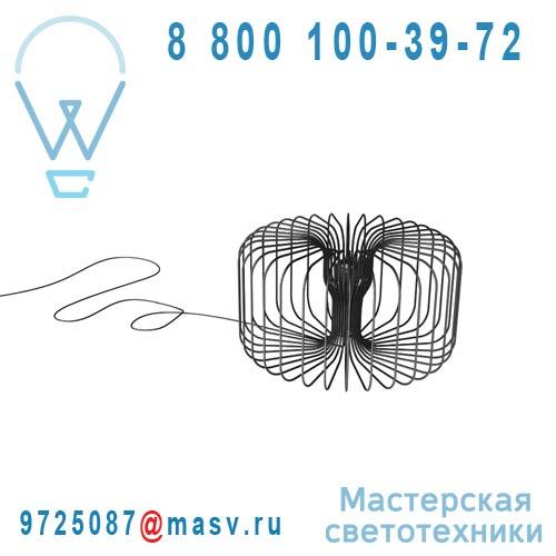 YUTLB Lampe de table Noir - YU Marzais Creations