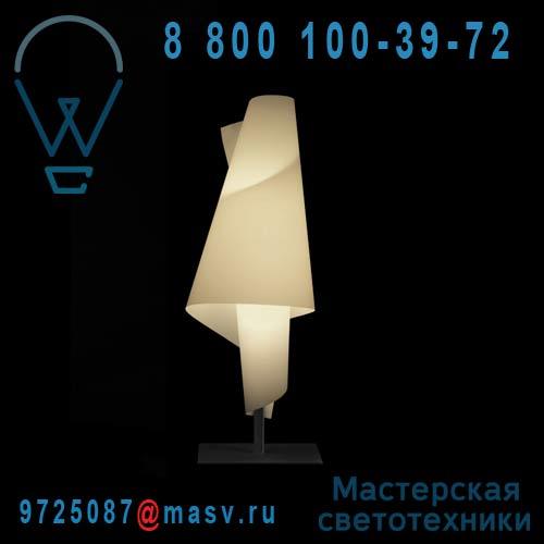 427504700 Lampe - ALTA COSTURA Metalarte