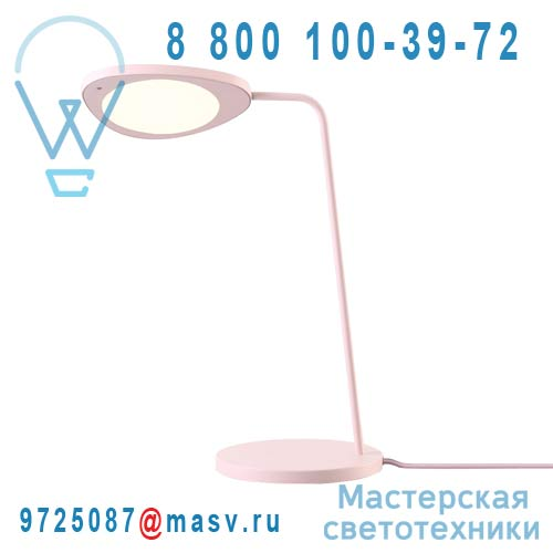 LEAF 12004 Lampe a poser LED Rose - LEAF Muuto