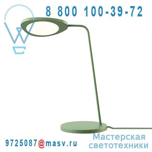 LEAF 12005 Lampe a poser LED Vert Clair - LEAF Muuto