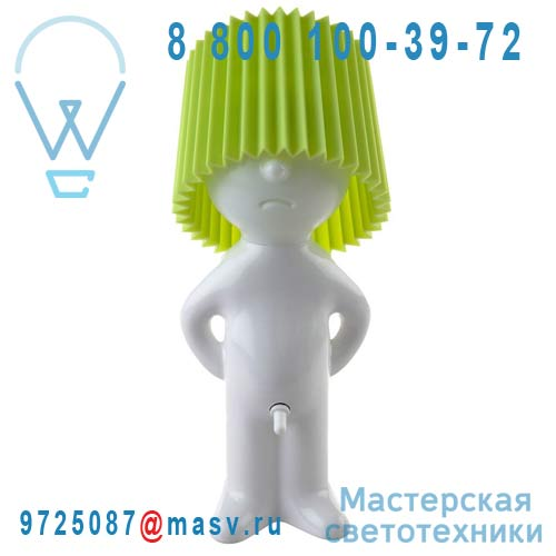 1261903 Lampe a poser Blanc/Vert - MR P ONE MAN SHY Propaganda