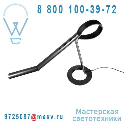 RP13-D / 9H W2YQD WQ1 Lampe de bureau - COMPASSO QisDesign