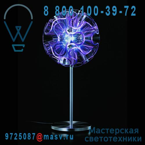 CR01-DR45 VI Lampe a poser LED S Violet - CORAL QisDesign