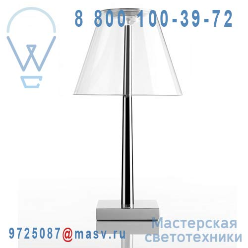 1DNT1 001 49 Lampe Alu/Clear - DINA Rotaliana