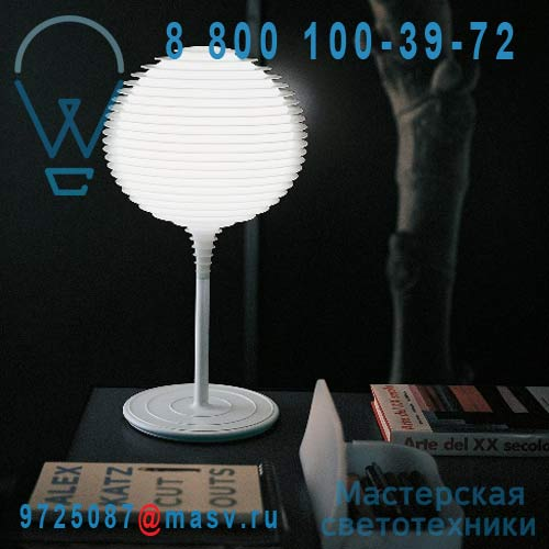 1FWT2 001 63 Lampe avec tige S - FLOW Rotaliana