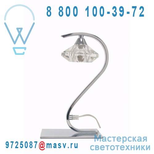 200244 Lampe a poser - DIAM Sampa Helios
