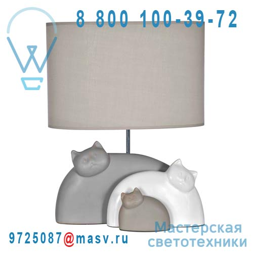 0135483 Lampe a poser Gris & Beige - CATS Seynave