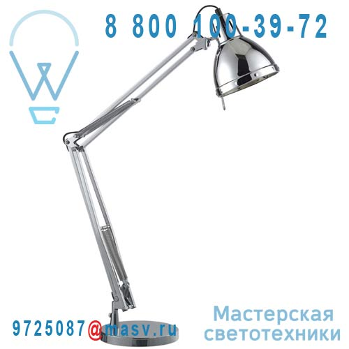 """0127488 Lampe d""""architecte Chrome - CYNTHIA Seynave"""