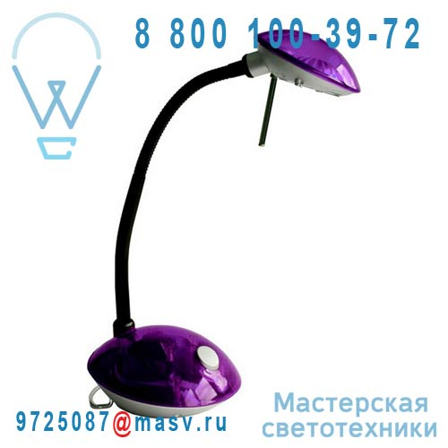 0038630 Lampe de bureau Translucide Violet - GAMBIER Seynave