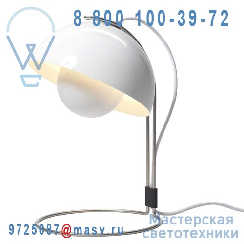20733001 Lampe de bureau Blanc - FLOWERPOT & Tradition