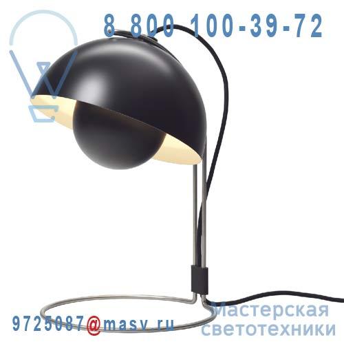 20739501 Lampe de bureau Noir - FLOWERPOT & Tradition