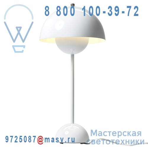 20723001 Lampe de table Blanc - FLOWERPOT & Tradition
