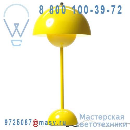 20722101 Lampe de table Jaune - FLOWERPOT & Tradition