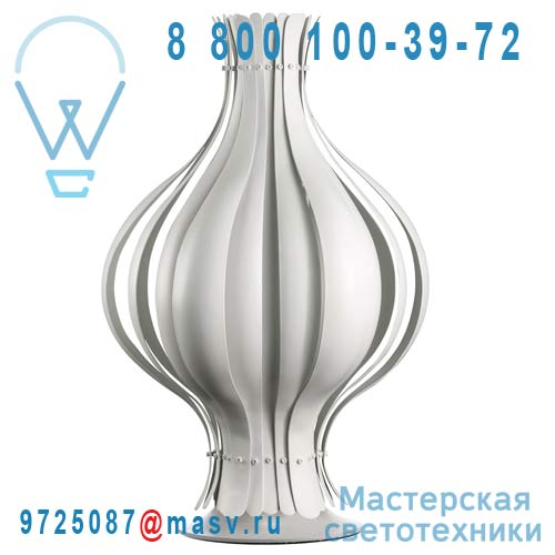238006001006 Lampe a poser Blanc - ONION Verpan