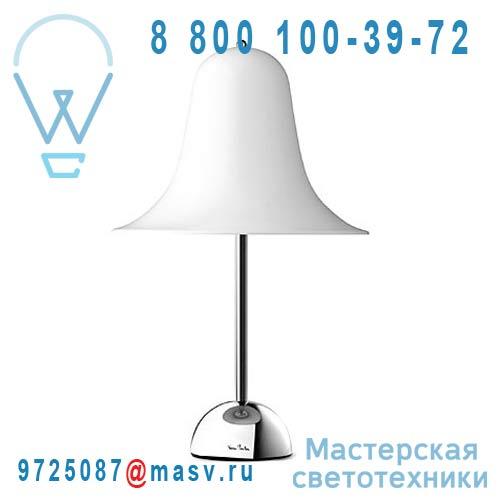 209155001-006 Lampe Blanc - PANTOP Verpan