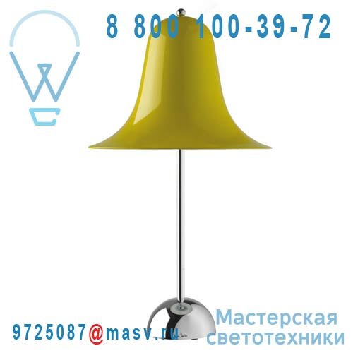 209155011019 Lampe Jaune - PANTOP Verpan