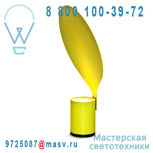 V05030 5501 Lampe a poser Jaune - BALLOON Vertigo Bird