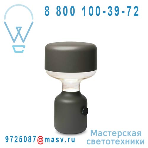 V05018 6001 Lampe a poser S Gris - JINN SMALL Vertigo Bird