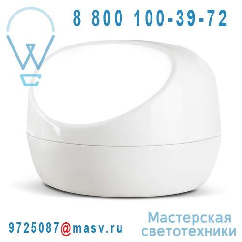 STONELAMP WHITE Lampe Blanc - STONELAMP Vivida