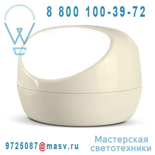 STONELAMP WARN GRAY Lampe Gris Chaud - STONELAMP Vivida