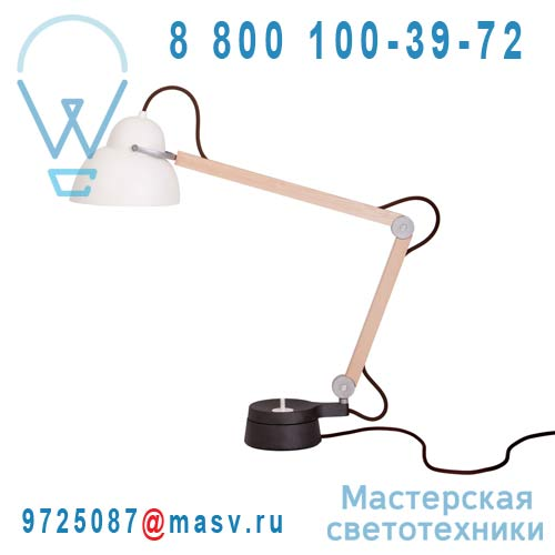 400 013 113 Lampe de bureau fil marron - STUDIOILSE W084T1 Wastberg