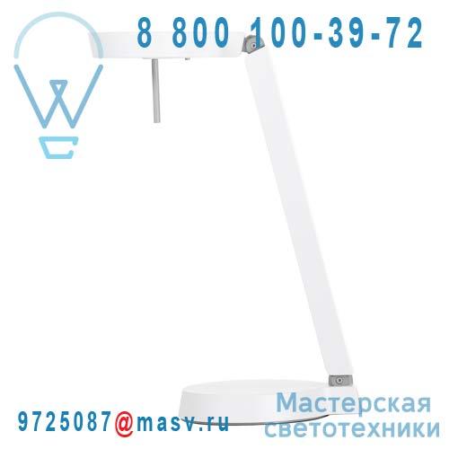 100 340 530 Lampe de bureau 1 bras Blanc - CKR W081T1 Wastberg