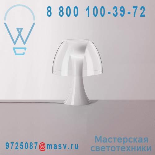 0OXYG0L00 Lampe a poser S - OXYGENE de Majo