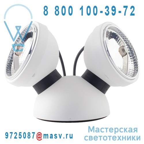 LED10244 Lampe a poser LED Blanc - BIPRO 360° Azimut Industries