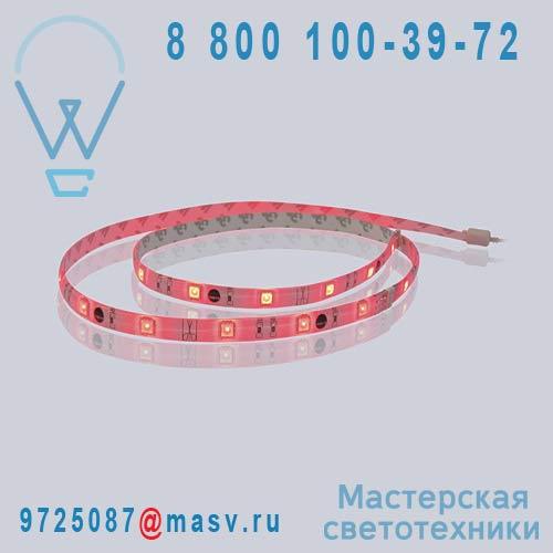 3276004093226 - 68516294 Kit Ruban LED 1.5m Rouge - FLEXLED Inspire