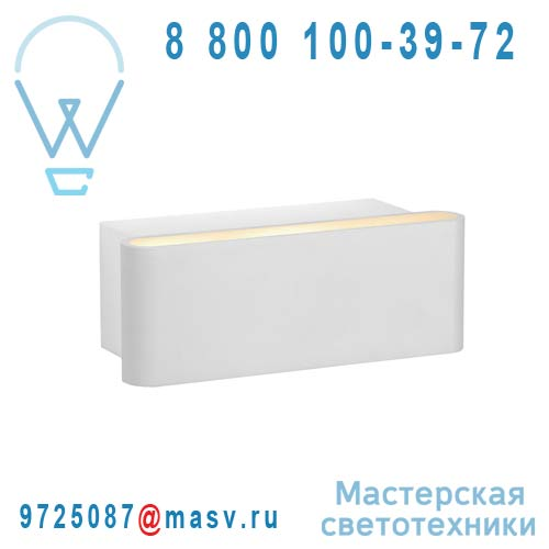 17285/22/31 Applique Rectangle M - KARO LED Lucide