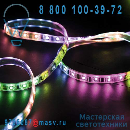 DEC/SRK1M Kit Ruban LED 1m RGB - STRIP LED Lumihome