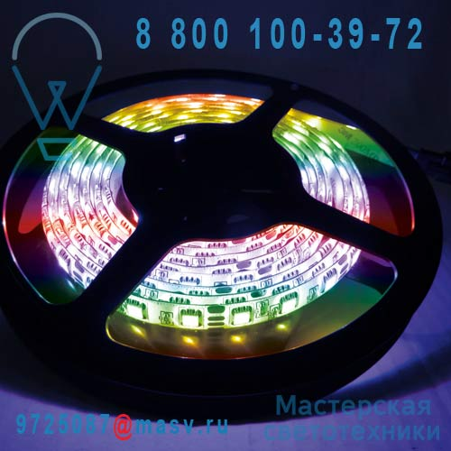 RGB/SRK3M-SB Kit Ruban LED Salle de bain 3m RGB - STRIP LED Lumihome