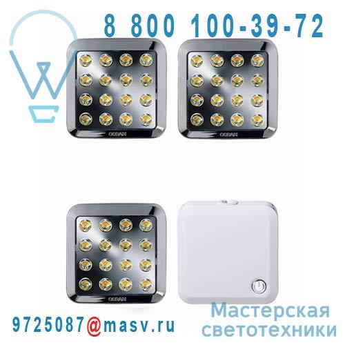 4008321646958 Kit Complet de 3 Carres LED Argent - QOD Osram