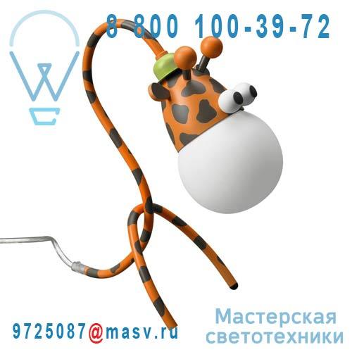 435905510 Lampe - GIRAF Massive
