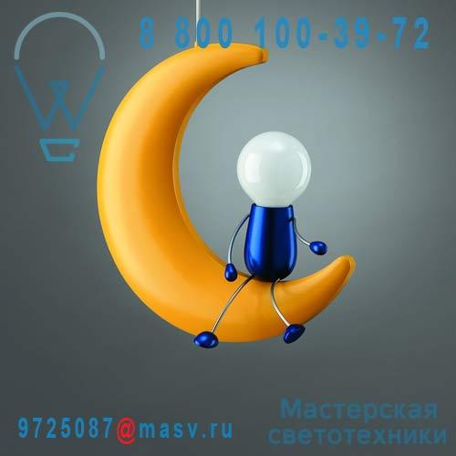 400923410 Suspension - LUNARDO Massive