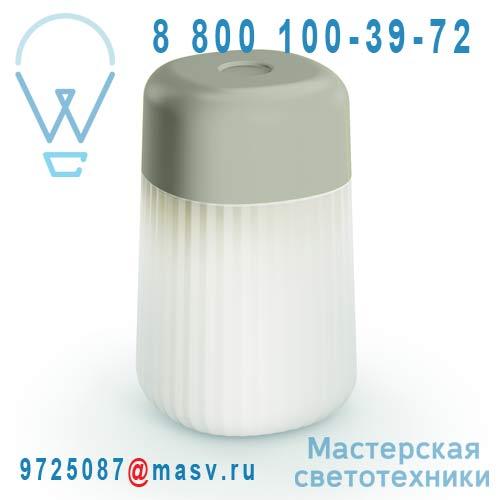 """4249 G Lampe d""""exterieur rechargeable Gris - KOHO Fontana Arte"""