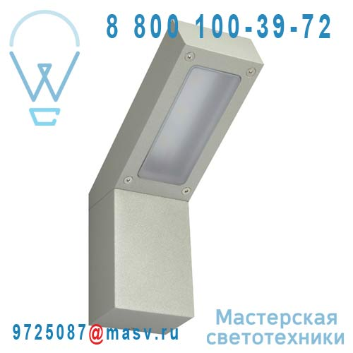 3276004426062-69103020 Applique exterieure LED Gris - BEVERLY Inspire